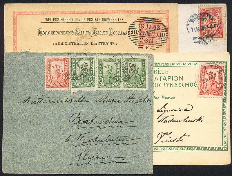 Lot 558 - Kingdom of Greece 1833-1924  -  Merkurphila OG Auction #36