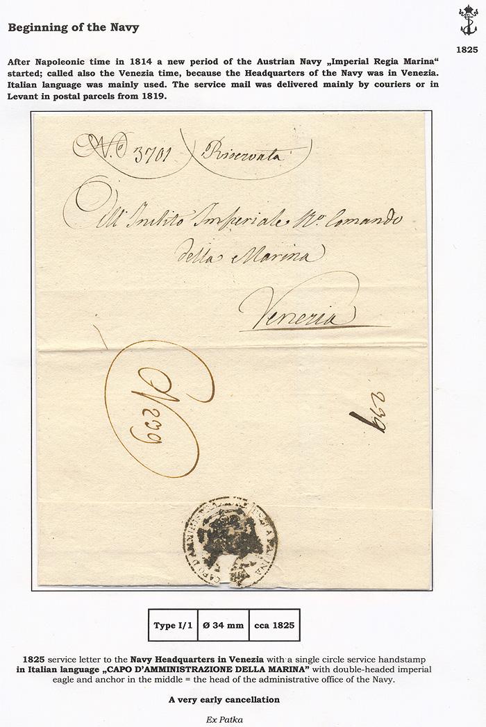 Lot 7 - Imperial (and) Royal Navy  -  Merkurphila OG Auction #36